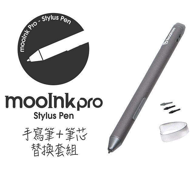 【港澳免郵】Readmoo 讀墨 mooInk Pro 10.3''/13.3''電容筆