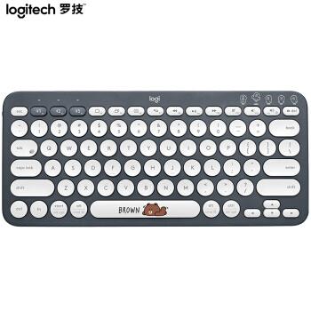 Logitech K380 Line Friend Bluetooth Keyboard (同一時間可接駁3部機) 水貨