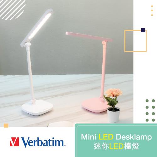 Verbatim 迷你LED檯燈