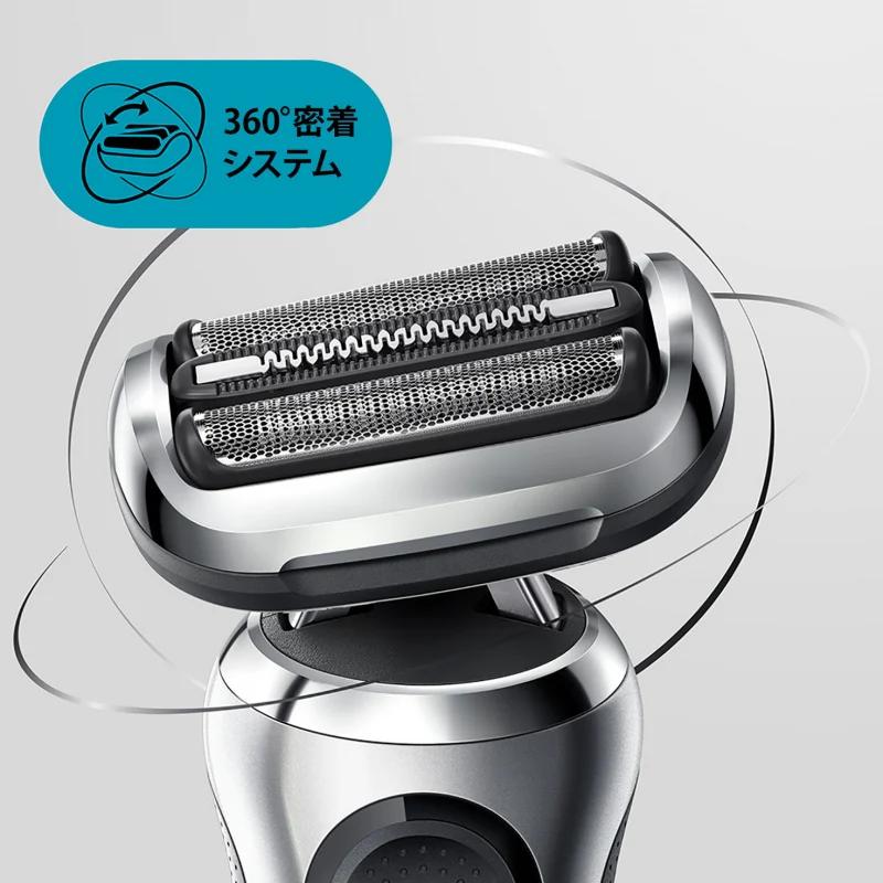 Braun 百靈 Series 7 70-S7001cc 暢型貼面電動鬚刨