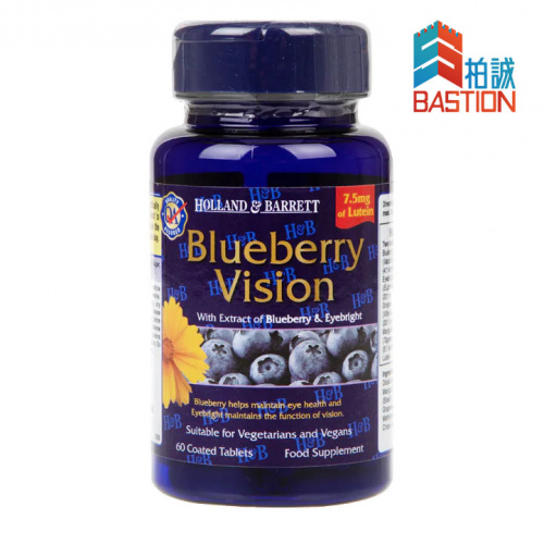 英國 Holland & Barrett 荷柏瑞藍莓視力60粒 (2個裝)