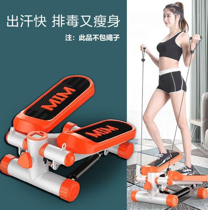 家用修身踏步機 帶拉繩機靜音室內多功能健身器材