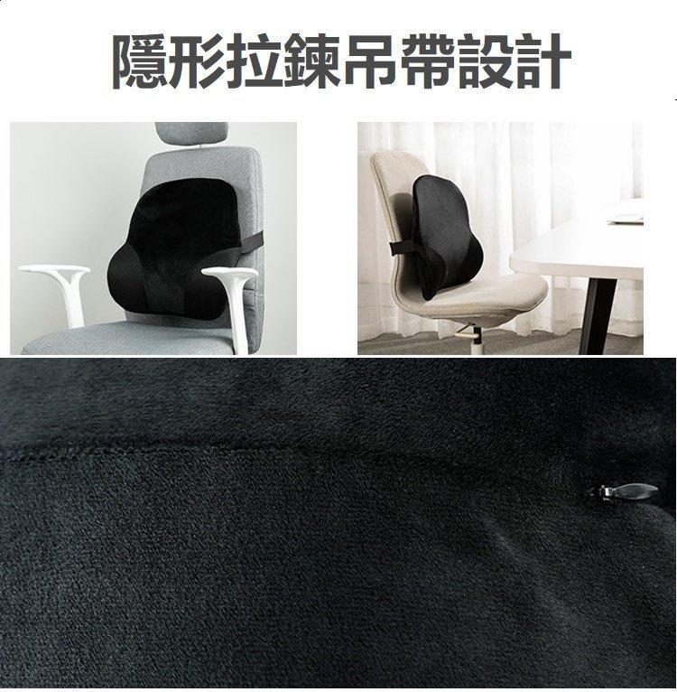 透氣3D網狀人體工學記憶棉腰枕 [黑色]