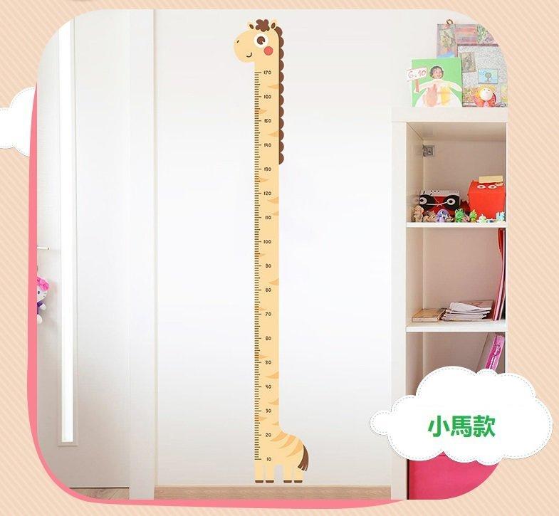 嬰兒兒童度高尺測量身高卡尺 30-170cm 貼