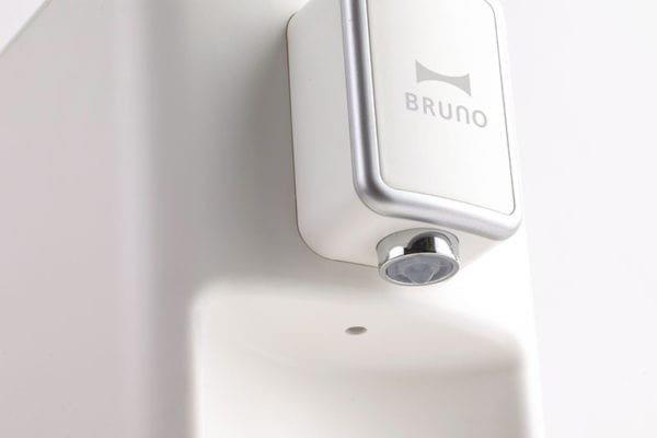 Bruno BAK801 即熱式飲水機 [3色]
