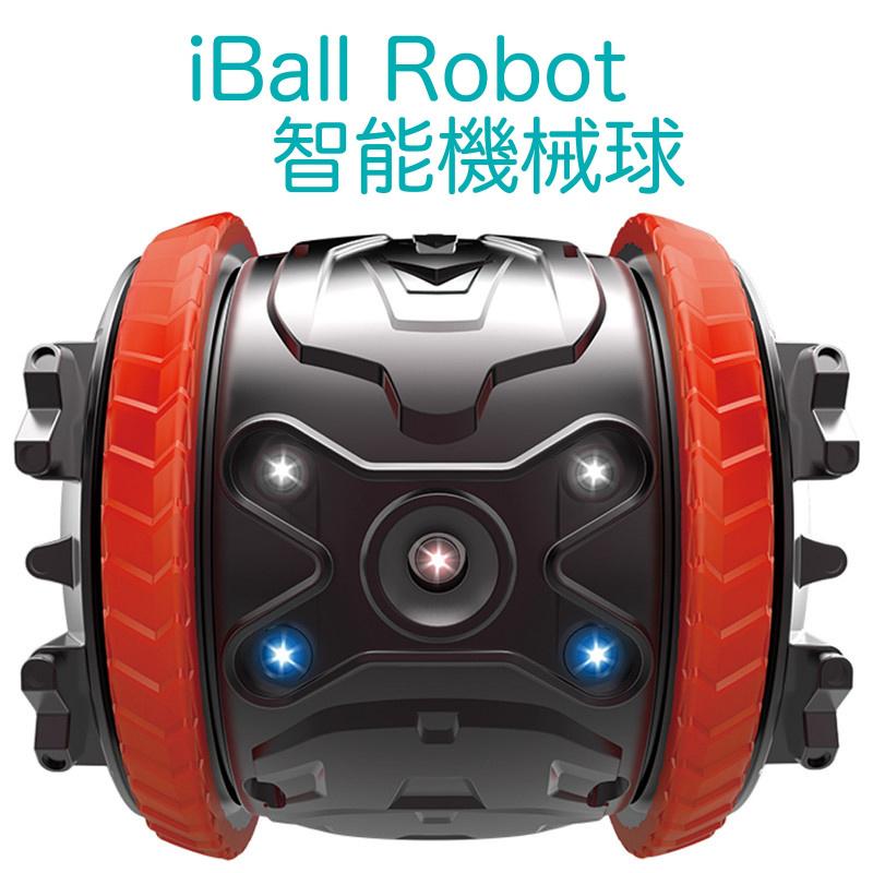 Winyea iBall Robot智能機械球(2色)