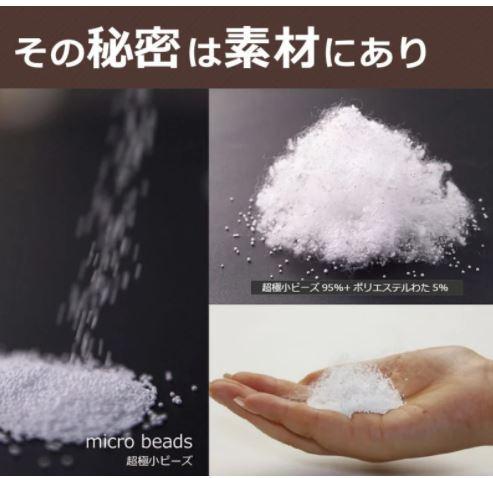 Beech 王様の足枕 日本製王樣舒適足枕 [4色]