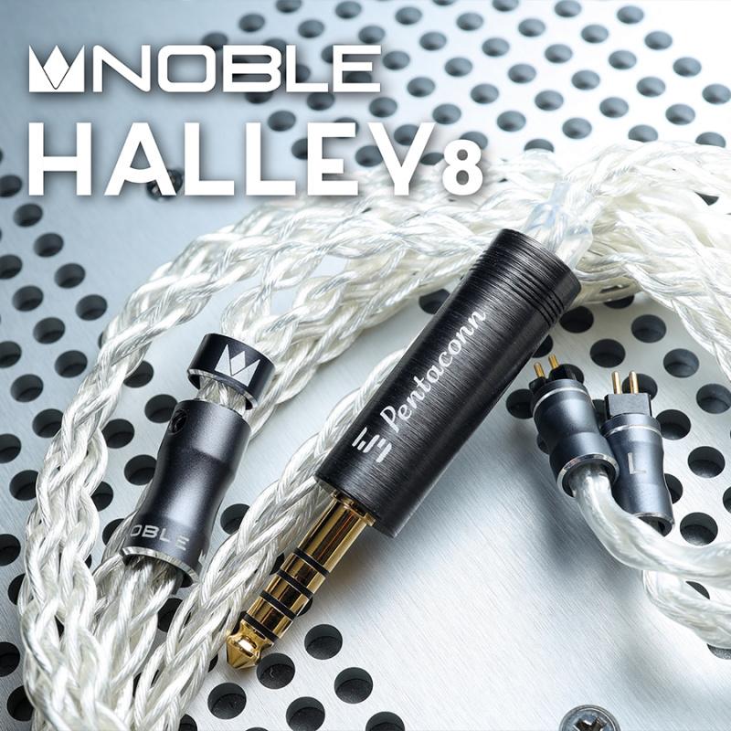 【單晶純銀八絞線】Noble Audio Halley 8