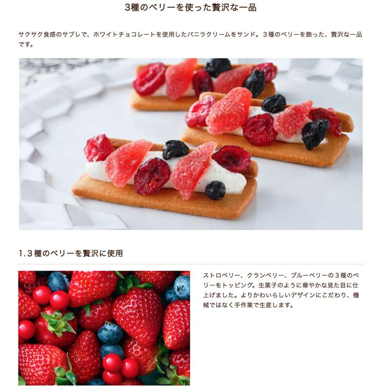 日本C3 甜點工藝店 草莓藍莓紅莓 白朱古力忌廉 曲奇酥餅禮盒 (1盒3件)【市集世界 - 日本市集】