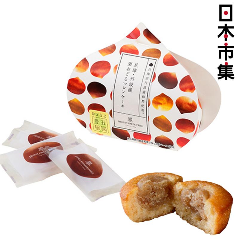 日本Henri C. 丹波栗子 季節限定 蛋糕禮盒 (1盒5件)【市集世界 - 日本市集】