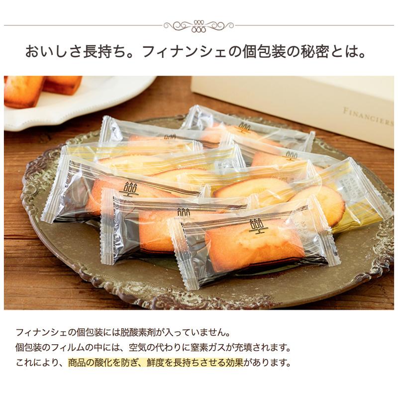 日本Henri C. 法式 Financier《健力士銷量紀錄》牛油杏仁 費南雪蛋糕禮盒 (1盒5件)【市集世界 - 日本市集】