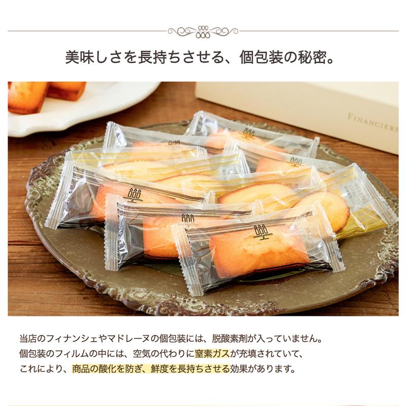 日本Henri C. 法式 Madeleine 瀨戶內檸檬 瑪德琳蛋糕禮盒 (1盒5件)【市集世界 - 日本市集】