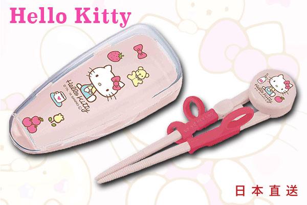 Hello Kitty可愛兒童學習筷子 (附外攜盒)
