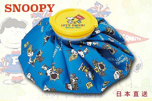 Snoopy可愛急救冰袋 (M)
