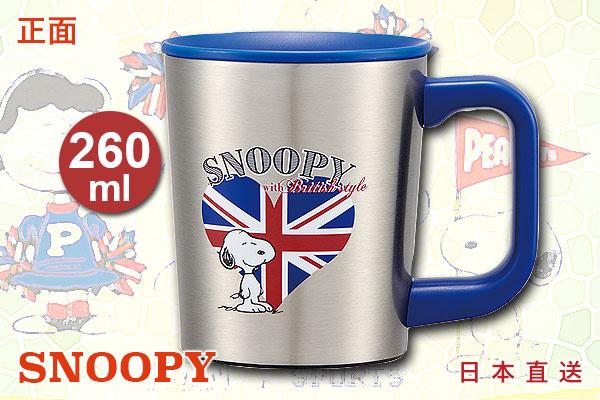 Snoopy國旗保溫杯 (260ml)