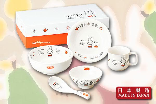 Miffy餐具禮盒套裝 (5件)|日本製造