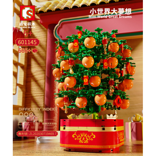 SEMBO block 積木新春賀年 桔樹旋轉音樂盒