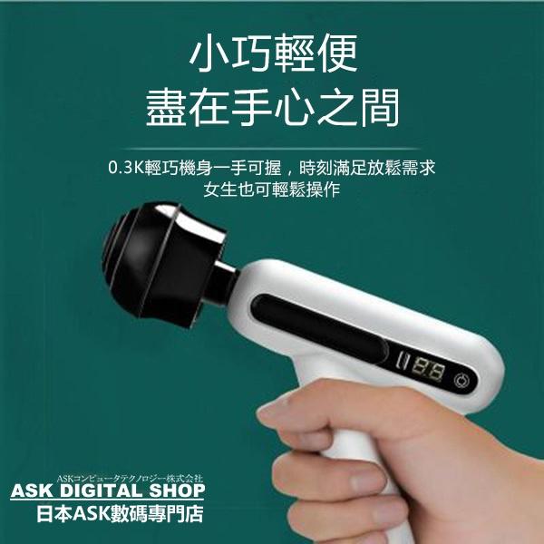 TSK 迷你便攜式筋膜槍液晶顯示多功能肌肉放鬆按摩槍