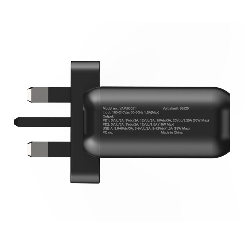 Verbatim 3 Port 65W PD 3.0 & QC 3.0 GaN USB充電器 (66520)