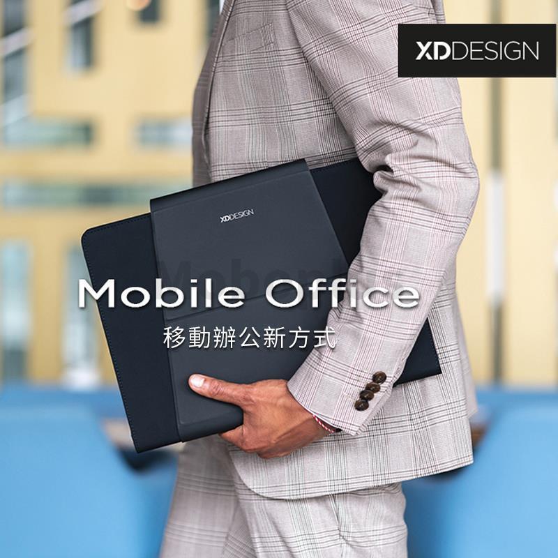 XD Design Mobile Office 多功能便攜電腦工作檯 電腦包 筆記本電腦支架 3-5天發出