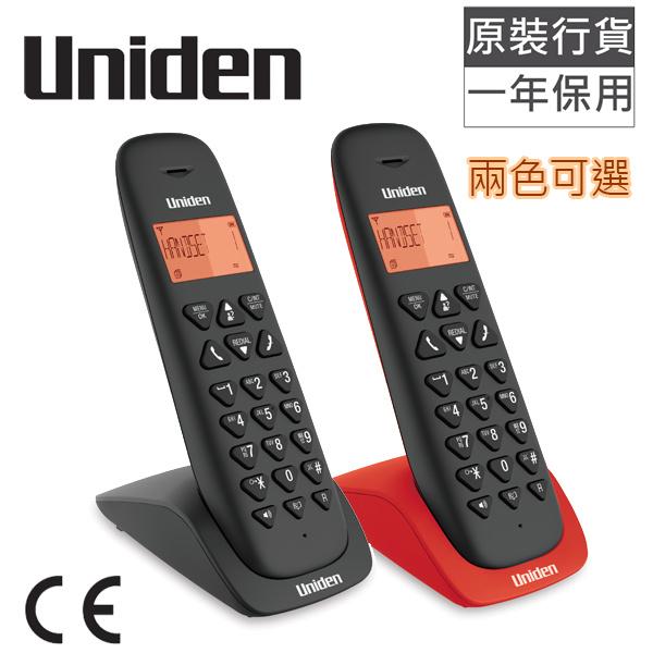日本Uniden - AT3102 室內無線電話 來電顯示 免提 黑色/紅色