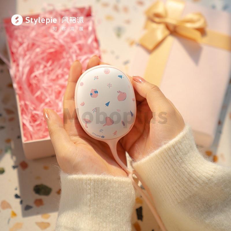 Stylepie 小魔鏡充電暖手寶