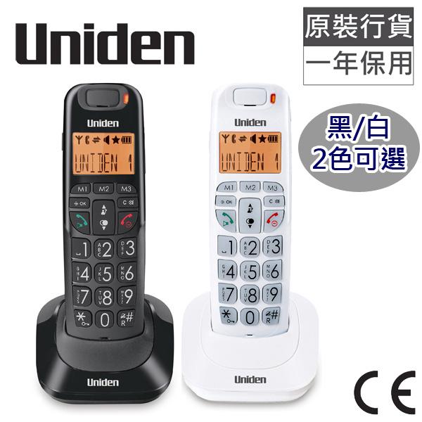 日本Uniden - AT4105 大數字大按鍵無線電話 黑白2色可選 單機