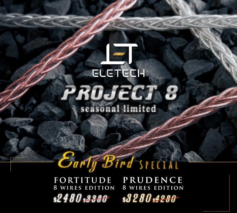 【香港限量,最後倒數】Project 8︰Eletech Prudence 智德 8絞