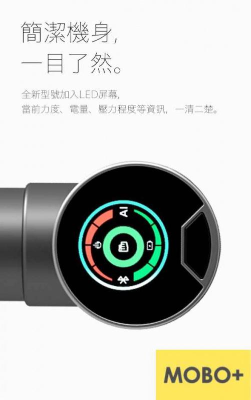 Booster 便攜式 PokeW 毫秒級自動變速智能按摩槍 (銀色) 台灣品牌🇹🇼 |香港行貨🇭🇰|最長18個月保養😎