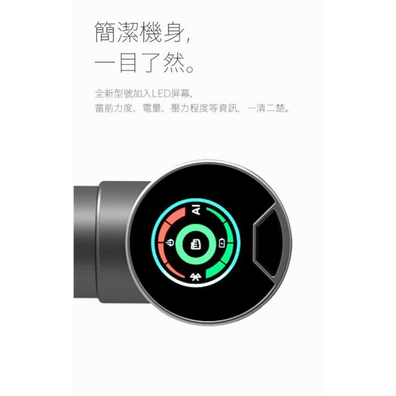 Booster 便攜式 PokeW 毫秒級自動變速智能按摩槍