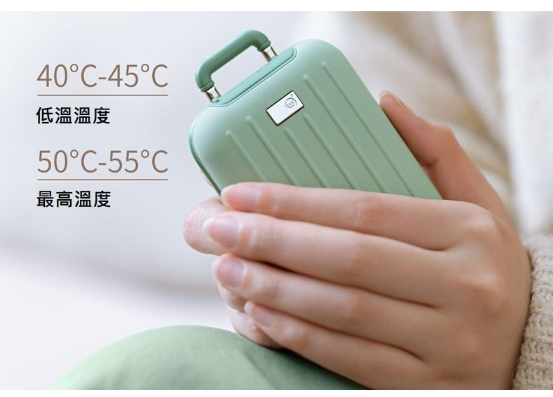 行李箱造型2合1-Usb外置充電+暖手器