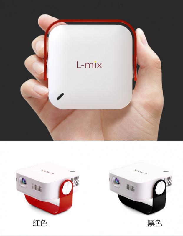 L-MIX智能迷你投影機