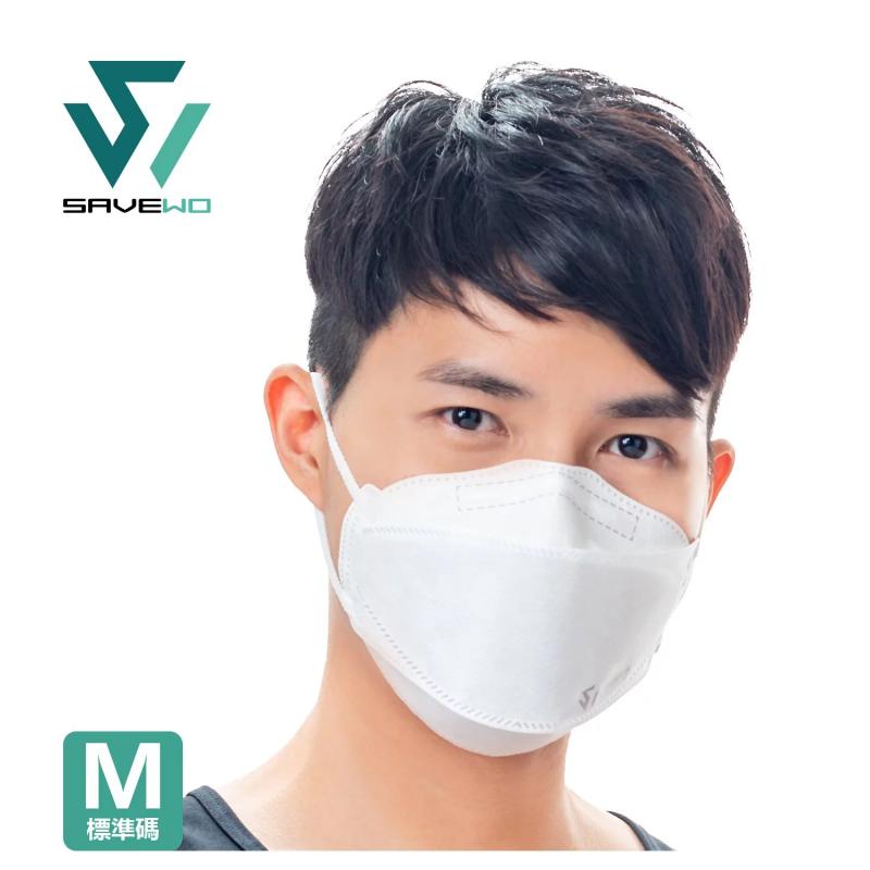 Savewo 救世 3DMASK Ultra 超立體口罩 (30片獨立包裝/盒)