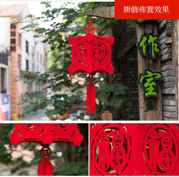 3D新年燈籠 迎福 招財進寶 掛飾 佈置 裝飾 好運 中式 喜慶 婚慶 春節 新年