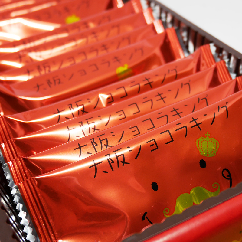 日版 鈴木榮光堂 朱古力王 香脆蝴蝶酥餅禮盒 (17件)【市集世界 - 日本市集】