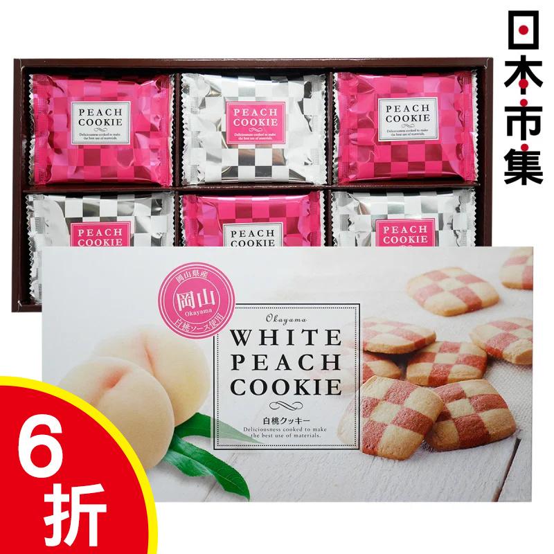 日版 鈴木榮光堂 岡山名物白桃 曲奇禮盒 (12件)