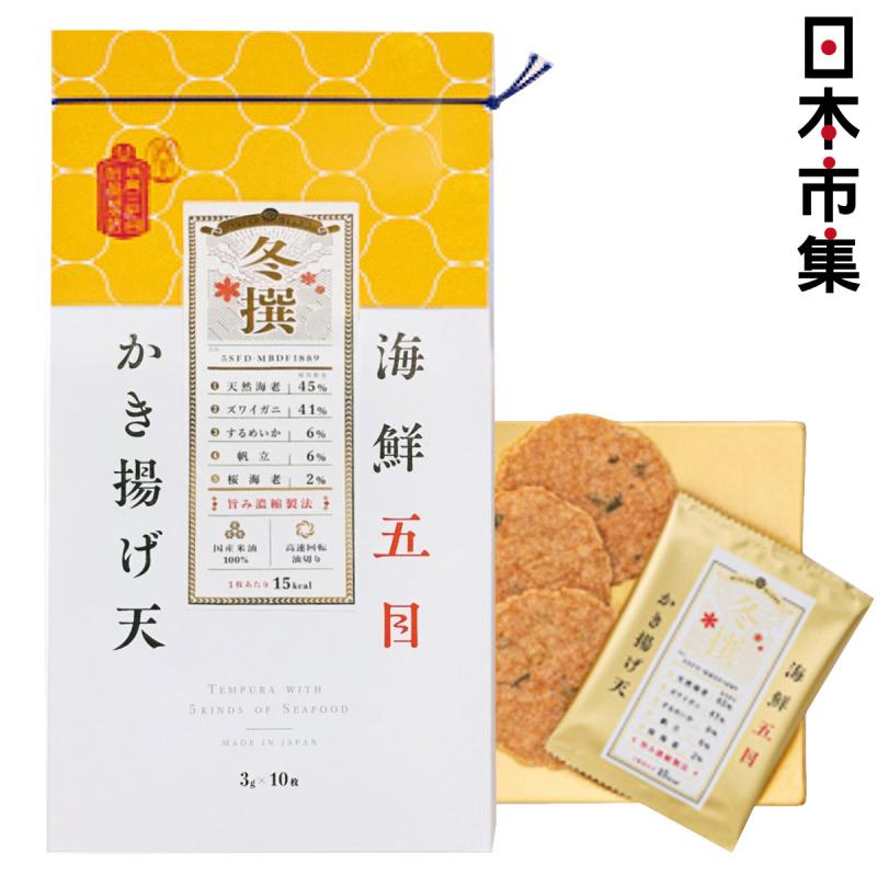 日本 坂角総本舖《冬撰》五味海鮮煎餅 (10塊)【市集世界 - 日本市集】