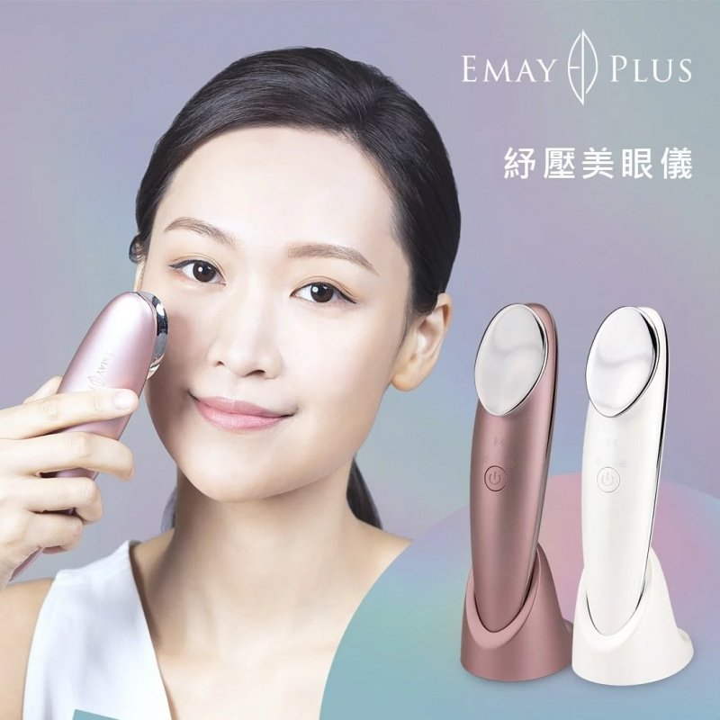 Emay Plus 紓壓美眼儀 EP-205