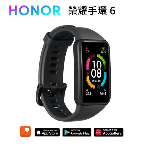 Huawei - 榮耀手環 6 [隕石黑]