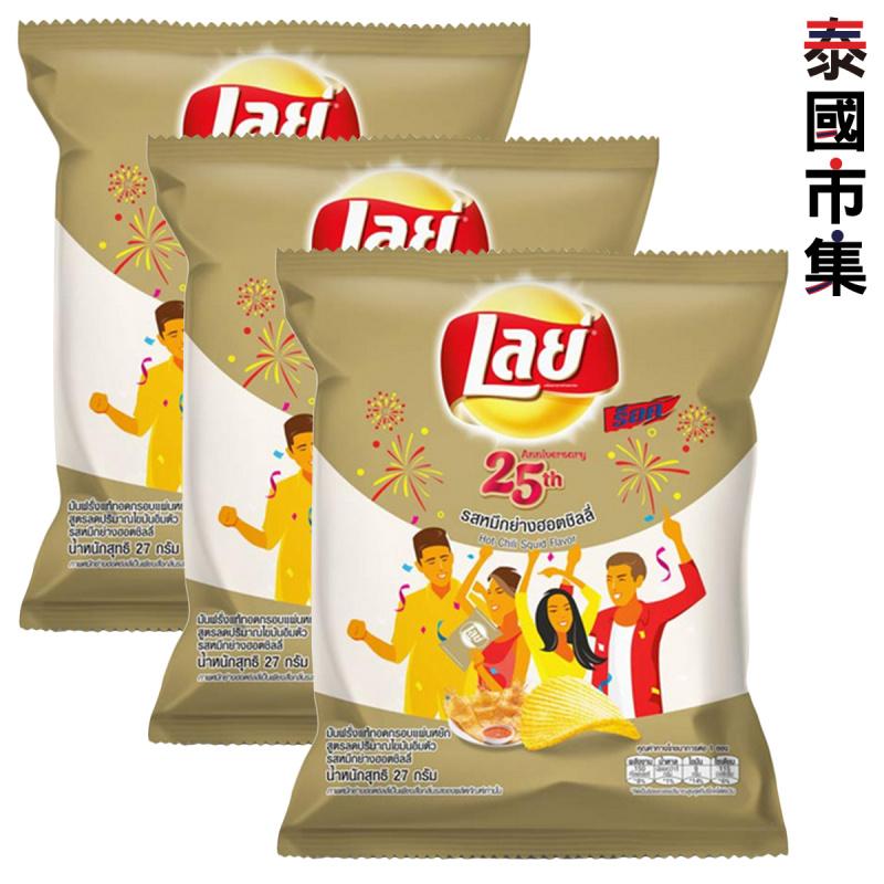 泰國版 樂事Lays 香辣魷魚味薯片 50g (3件裝)【市集世界 – 泰國市集】