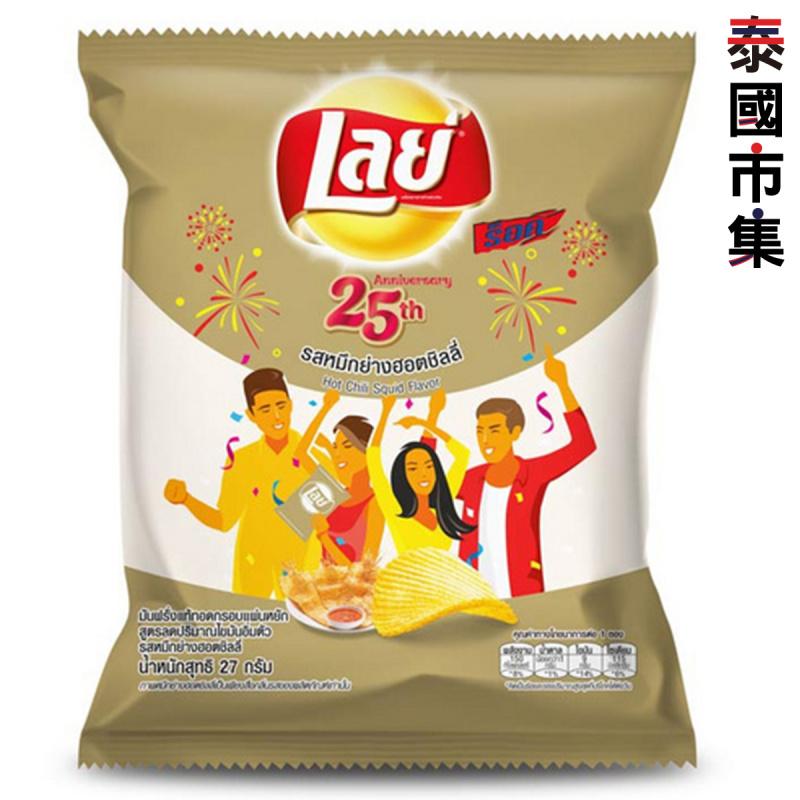 泰國版 樂事Lays 香辣魷魚味薯片 50g【市集世界 – 泰國市集】
