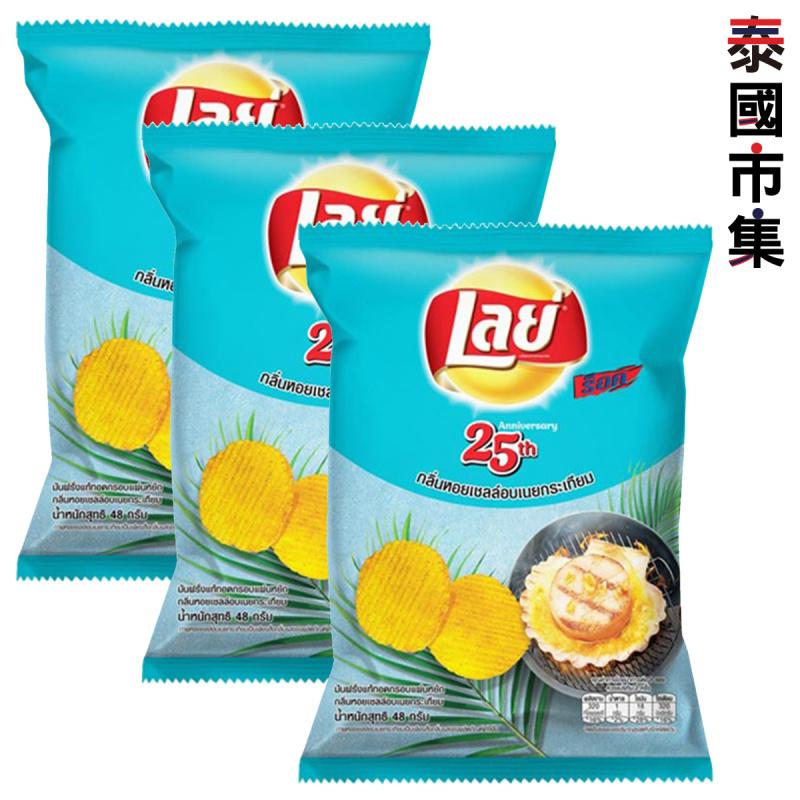 泰國版 樂事Lays 蒜蓉牛油烤帶子味 波浪薯片 48g (3件裝)【市集世界 – 泰國市集】