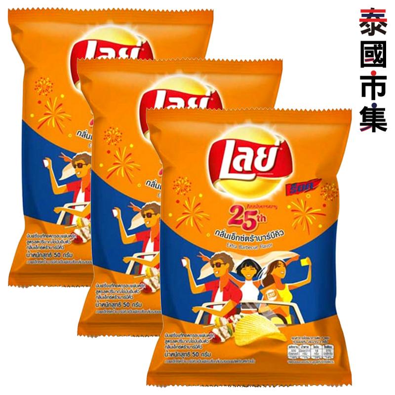 泰國版 樂事Lays 燒烤味 波浪薯片 50g (3件裝)【市集世界 – 泰國市集】