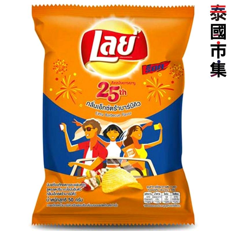 泰國版 樂事Lays 燒烤味 波浪薯片50g【市集世界 – 泰國市集】