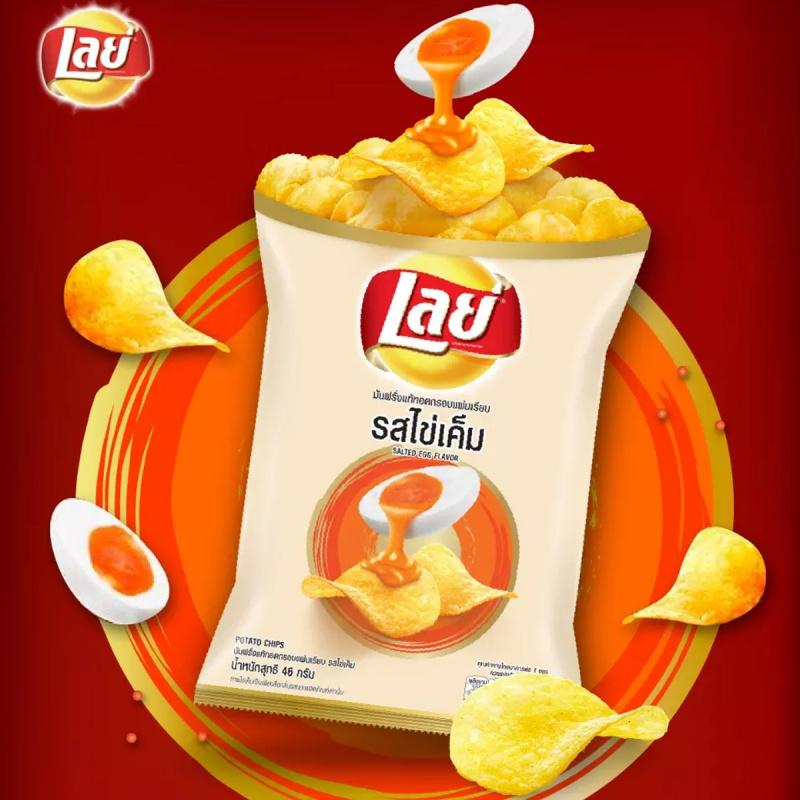 泰國版 樂事Lays 咸蛋黃味薯片 46g (3件裝)【市集世界 – 泰國市集】