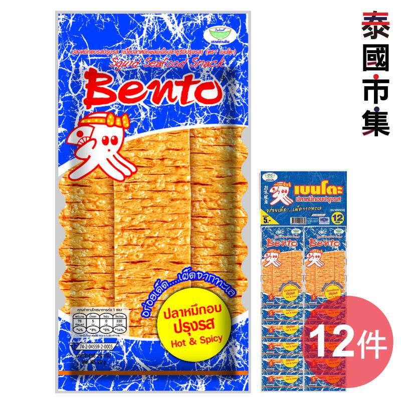 泰國 濱濤Bento 超味魷魚絲 原味 5g (12包)【市集世界 – 泰國市集】