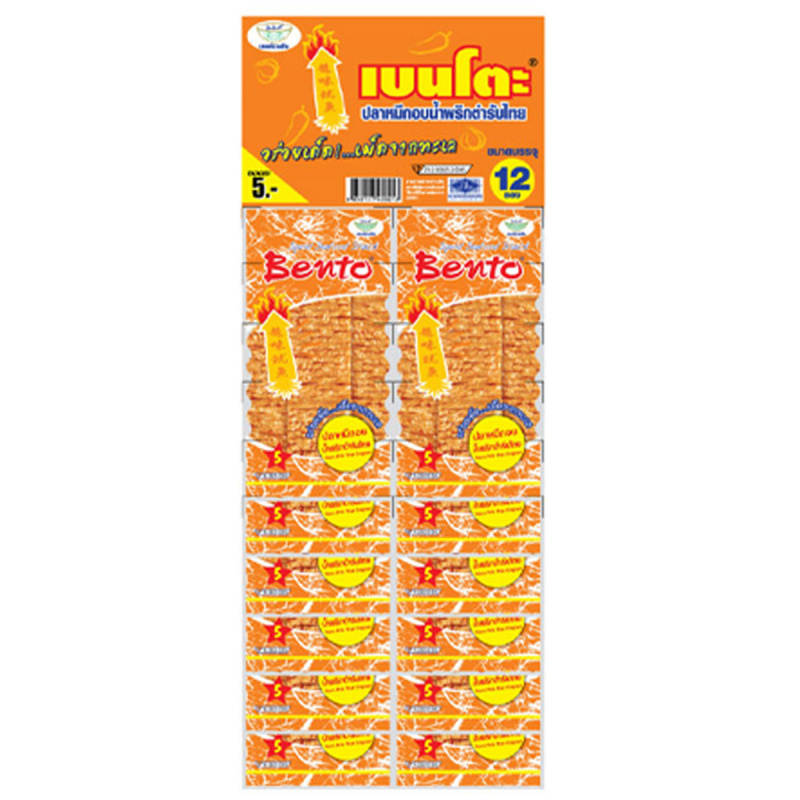 泰國 濱濤Bento 超味魷魚絲 香辣味 5g (12包) 244【市集世界 – 泰國市集】
