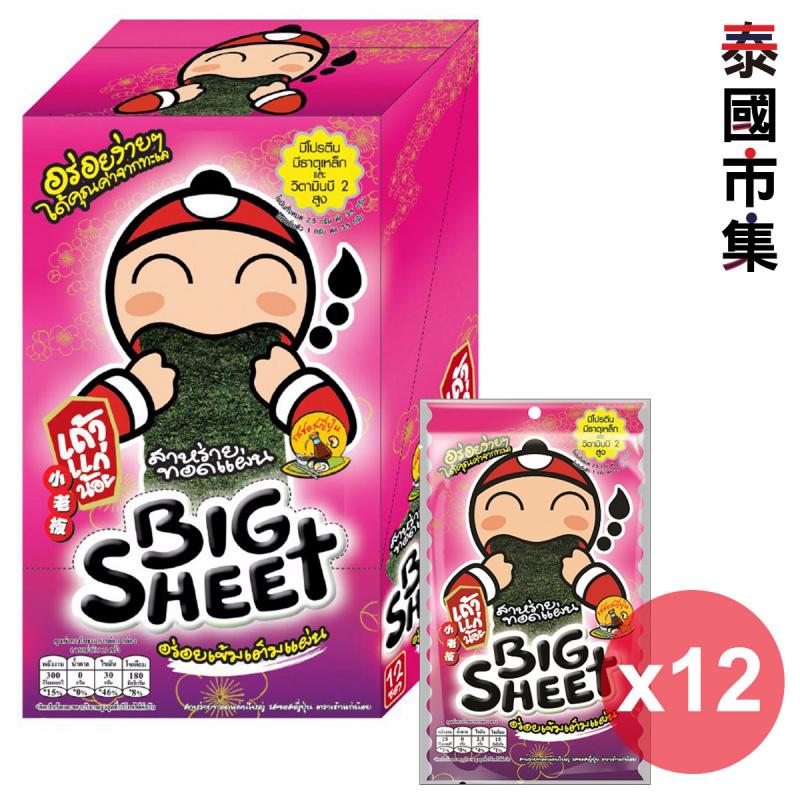 泰國 小老闆 炸紫菜 日本醬油味 3.5g (1盒12件) 779【市集世界 – 泰國市集】