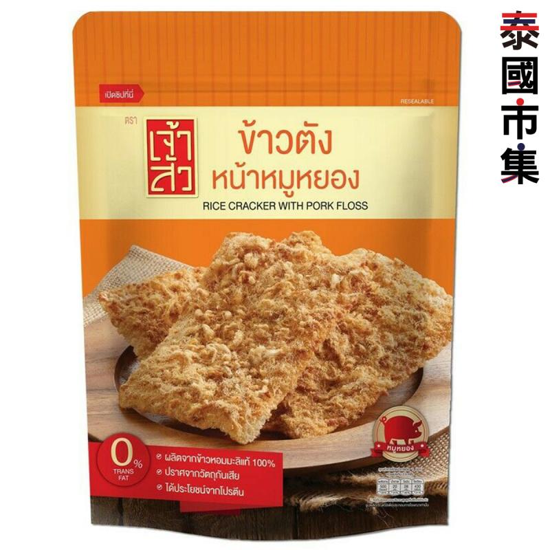 泰國 座山 肉鬆飯焦乾 原味 90g【市集世界 - 泰國市集】