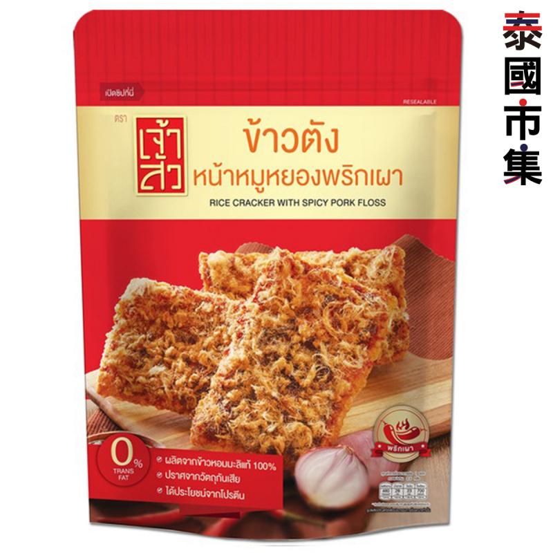泰國 座山 肉鬆飯焦乾 辣味 90g【市集世界 - 泰國市集】